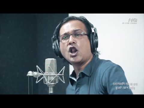 Sada Kalo Sopno | Asif Akbar & Belly | Studio Version