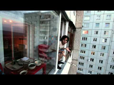 Толкование сновидений. Балкон