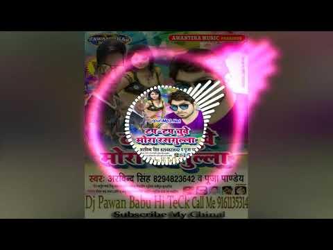 Download Tap Tap Chuye Mora Rasgulla Hard Fadu New Comption