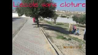 preview picture of video 'Ecole primaire cité Aalmi, Chebedda , #Mehamdia , #Ben Arous , #Tunisie'