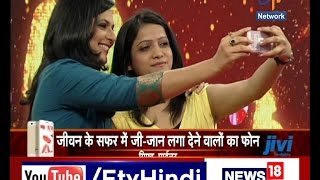 Zindagi Live Returns- Meet People Who Faced And Won Depression - On 8th April 2017