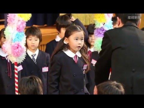 大阪市内の小学校で入学式