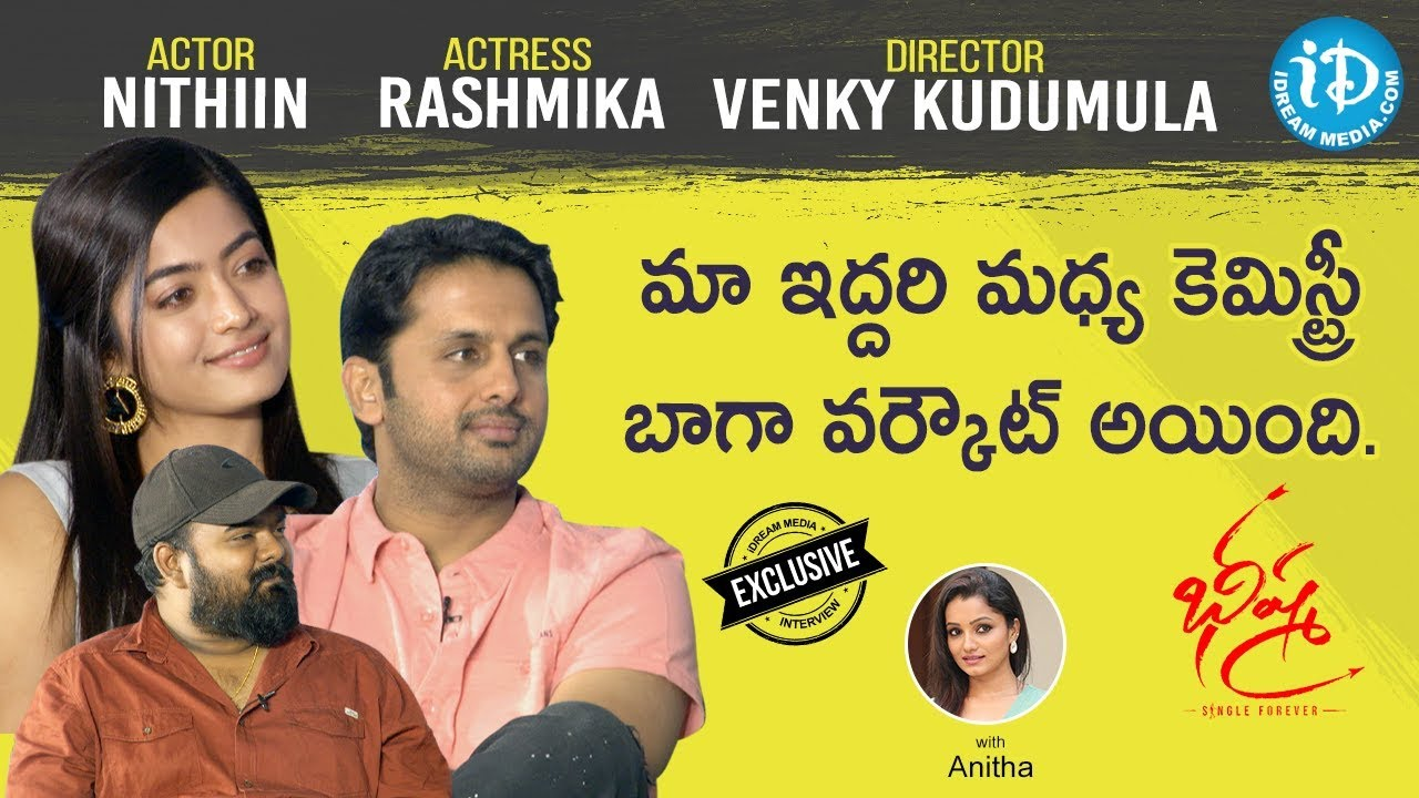 Bheeshma Movie Team Exclusive Interview