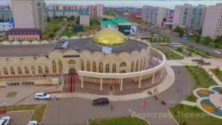 Аэросъемка г.Уральск с высоты птичьего полета