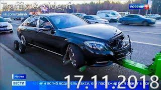 Подборка аварий и дорожных происшествий за 17.11.2018 (ДТП, Аварии, ЧП, Traffic Accident)