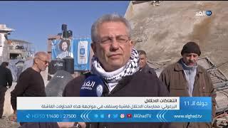 مصطفى البرغوثي: ممارسات الاحتلال فاشية ولن تزيد الفلسطينيين إلا قوة وصلابة