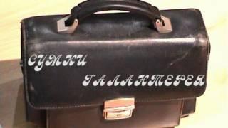 "Renapur (Boston) 185 мл от компании ""Еклатан"" - видео"
