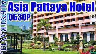 The hideaway resort pattaya 3 таиланд