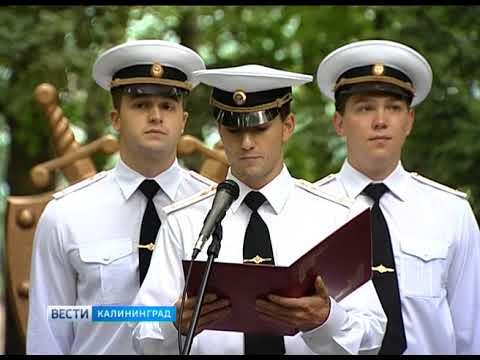В Калининграде новоиспечённые военные прокуроры и следователи принесли присягу