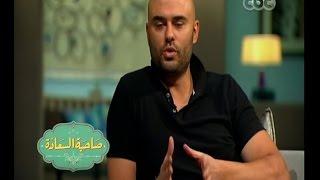 #صاحبة_السعادة  | نجوم خارج الملعب .. لقاء خاص مع الفنان أحمد صلاح حسني