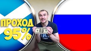 Шотландия Россия Прогноз / Прогнозы на Спорт / ПРОГНОЗ НА НАШИХ