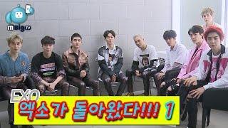 Download Video MBC K-pop Hidden stage Ep5 - EXO Comeback MP3 3GP MP4