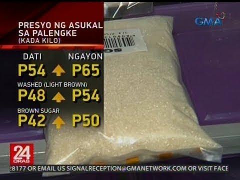 Kuko halamang-singaw sa mga kamay ng mga tradisyonal na pamamaraan