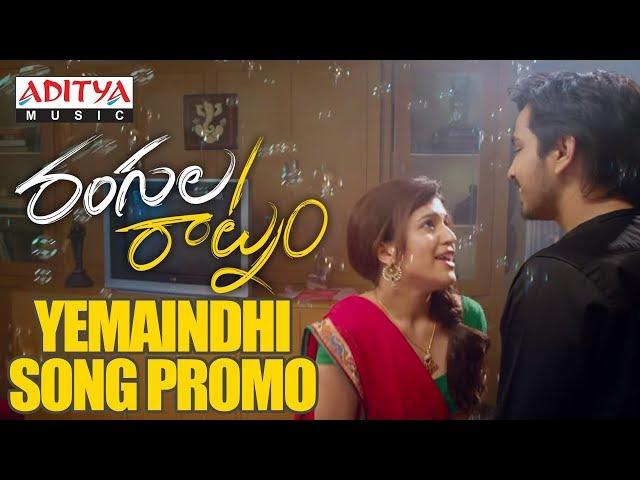 Yemaindhi Video Song Promo | Rangula Raatnam Movie Songs | Raj Tarun, Chitra