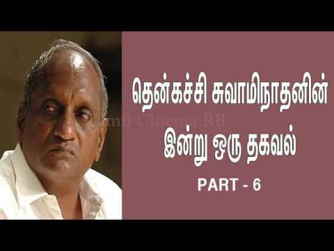 Indru Oru Thagaval Pdf