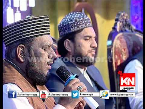 Maula Ya Salli Wa Sallim Qari Muhmmad Afzal Anjum