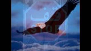 تحميل اغاني Maryam Faris khaleny teer~Lyric-- ميريام فارس خليني طير MP3