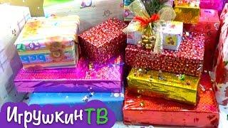 Игрушкин ТВ открывает Новогодние подарки от Дед Мороза