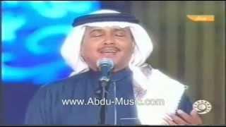 محمد عبده - شفت خلي - الدوحة 2007 تحميل MP3