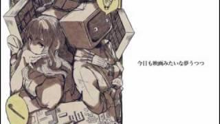 雪歌ユフによる「ゴーゴー幽霊船」itikura_Remix