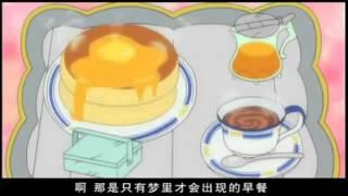 樱桃小丸子 第二季:第605话 小丸子要换早饭的花样 New 2014