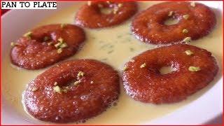 दूध फाड़के बनाइये मुँह मैं घुल जानेवाला स्वादिष्ट और रसीला मीठा जिसे खाते ही दिल खुश होजाए |Rasabali