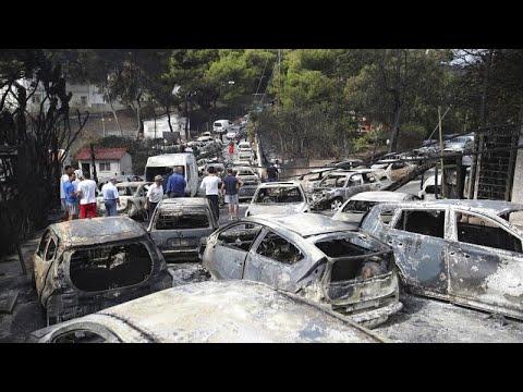 Πυρκαγιά στο Μάτι: Τρία χρόνια από την εθνική τραγωδία με 102 νεκρούς…
