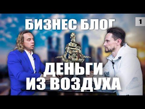 Брокер инвест омск