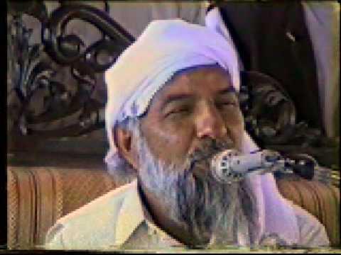 HH GOHAR SHAHI GOJAR KHAN 1996 2 OF 8