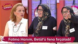 Fatma Hanım, Betül