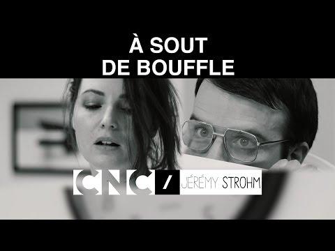 Court-métrage Cnc/ Talent - Réal. Jérémy Strohm