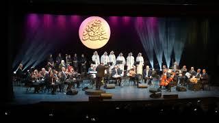 اغاني طرب MP3 مسلسل عيال ابو جاسم - تتر الخاتمة تحميل MP3