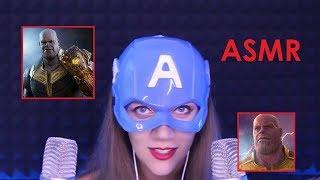 АСМР Мстители: Как победить Таноса? ASMR Новая ролевая игра по фильму Марвел, Война бесконечности 2