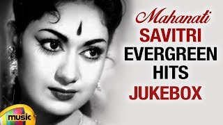 Mahanati Savitri Hit Songs | Savitri Back to Back Video Songs | #Savitri Evergreen Hits |Mango Music
