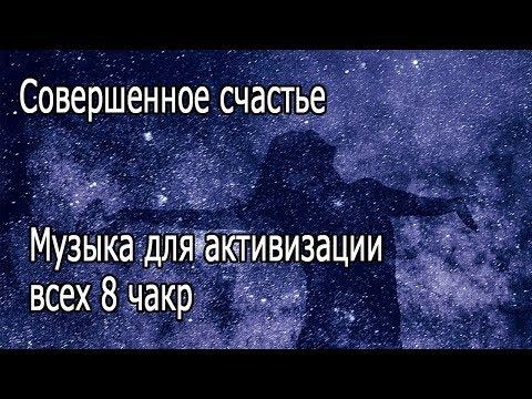 Текст песни ты моё счастье минусовка и текст