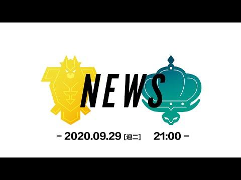 新公開『寶可夢 劍/盾 擴充票』