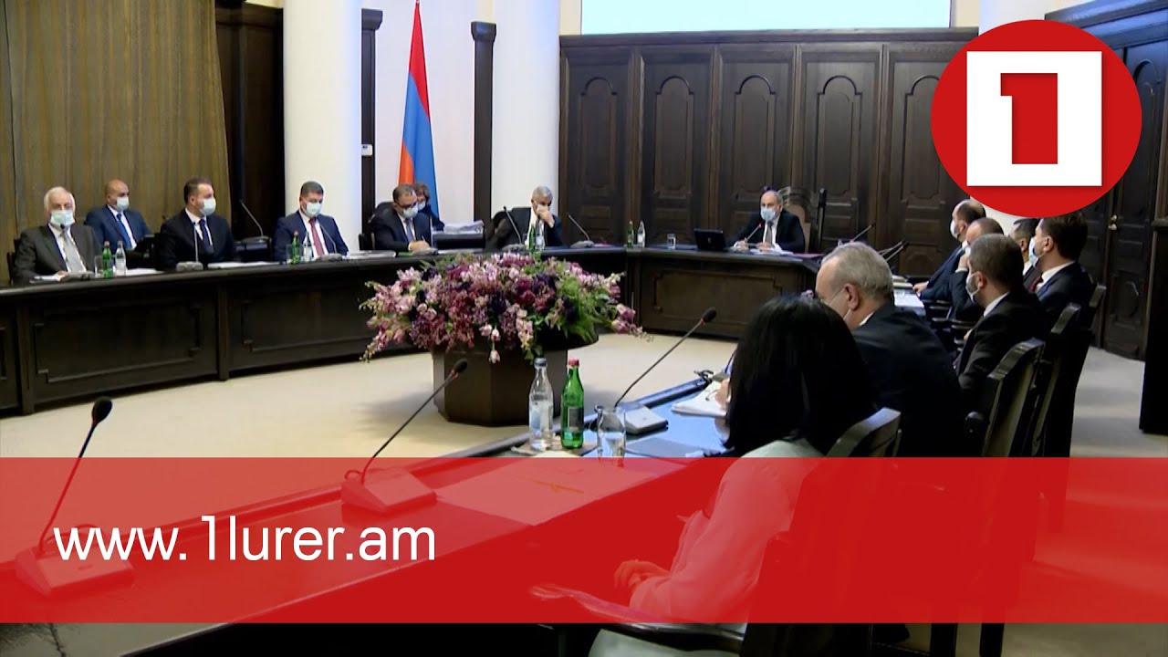 Հայաստանը կունենա մրցունակ ազգային ավիափոխադրող՝ «Արնա». Կառավարությունը ներդրել է 10 մլն դոլար