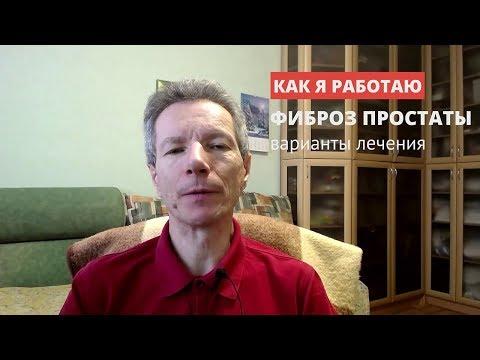 Лечение простатита у мужчин лекарства отзывы простатилен