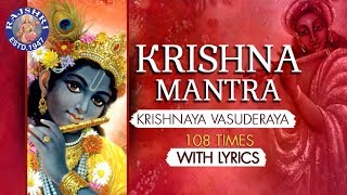 Krishnaya Vasudevaya 108 Times | Krishna Mantra With Lyrics