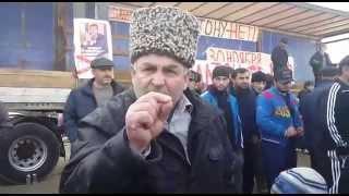 Смотреть онлайн Дагенстанский дальнобойщик выступает против Путина
