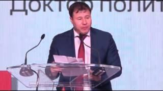 Выступление Богдана Цырди на XIV съезде ПСРМ