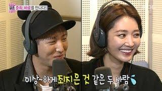 Jin-woon is jealous of BARO, Jin-woon♥Jun-hee 정진운-고준희 #We Got Married