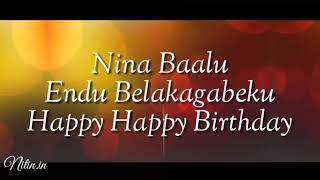 Nooraru kaala sukhavagi baalu happy happy birthday |Kannada birthday status video | 30 sec