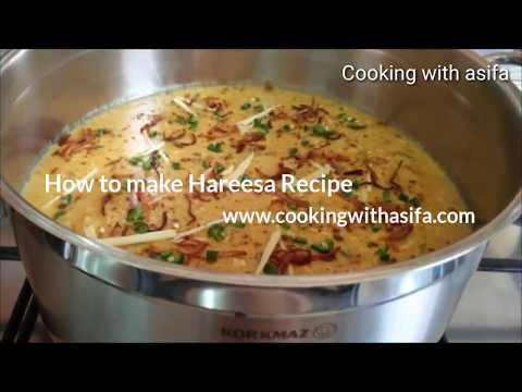 Harees Recipe | Howto Make Harissa at home | Restaurant-Style Hareesa by (COOKING WITH ASIFA)