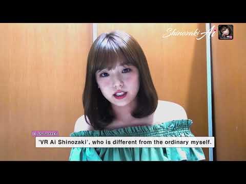 Shinozaki Ai - Free Android app | AppBrain