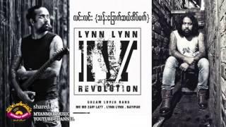 Lin Lin -  Dream Of 60 Million (4th Revolution Sin