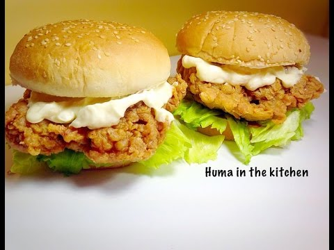 Zinger Burger Recipe KFC Style At Home With Very Easy 5 Steps ) by (HUMA IN THE KITCHEN)