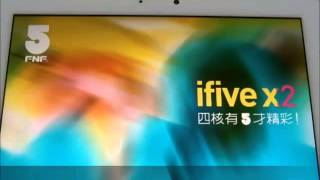 TABLET FNF iFIVE X2 - UNBOXING AND TEST