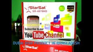 starsat sr hd - 免费在线视频最佳电影电视节目 - Viveos Net