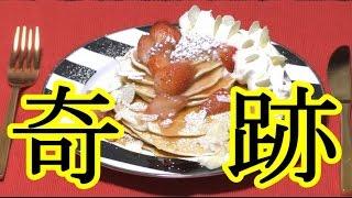 男の料理!奇跡の10段パンケーキを作ってみた!!